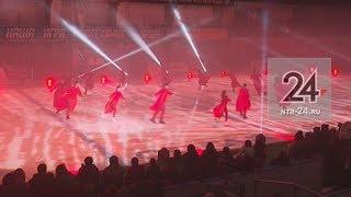Звёзды мирового фигурного катания выступили в Нижнекамске с программой Чемпионы