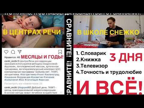 Роман Снежко и Александр Дегилевич, кто есть кто. Бизнес на невежестве  должен продолжаться!
