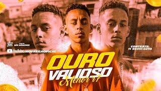 MC Menor R7 - Ouro Valioso (Clipe Oficial) Dj Nene