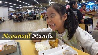 유튜브 구독자 100명 기념!? 필리핀 마닐라 아이스링…