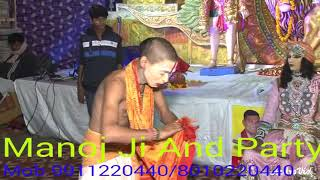 Krishan Sudama Comedy Funny Jhanki | Live | By Manoj Ji And Party Mob 9911220440/8010220440