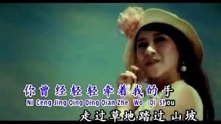 Hakka Songs, Lagu Hakka, 客家歌