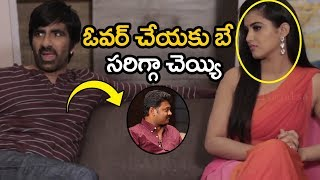 Raviteja Shares His Experience As Assistant Director | Nela Ticket team Funny Interview | Film jalsa