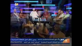 طلال الساته زي خدك ناعم الفترة المفتوحه عيد الاضحي 2016