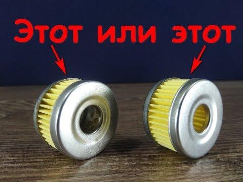 Как выбрать фильтр для замены на ГБО 4 поколения Редуктор Томасетто АТ 09 Tomasetto At09