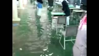 المدرسه غرقانه