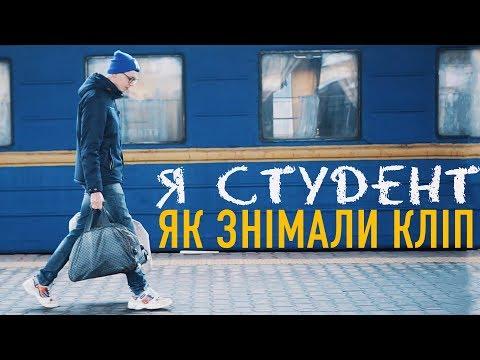 Я СТУДЕНТ - ПАРОДІЯ   Tones And I - Dance Monkey - BACKSTAGE