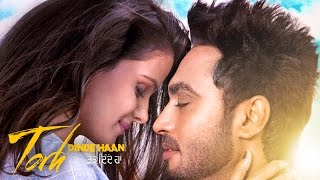 Torh Dinde Haan  ● Nishawn Bhullar ● New Punjabi Songs 2016 ● Panj-aab Records
