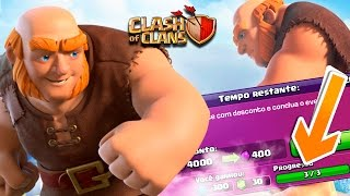 COMPLETEI O DESAFIO MAIS SONOLENTO DO CLASH OF CLANS! DESAFIO DO GIGANTE