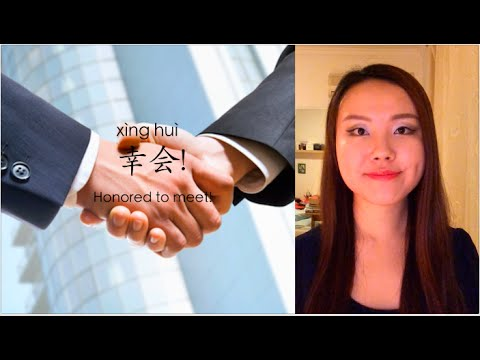 Learn chinese for beginners 3 1 how to introduce yourself and learn chinese for beginners 3 1 how to introduce yourself and greetings in a casual or a formal way m4hsunfo
