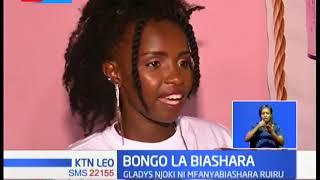 Gladys Njoki azindua mafuta ya kukuza nywele za kiafrika | Bongo la Biashara