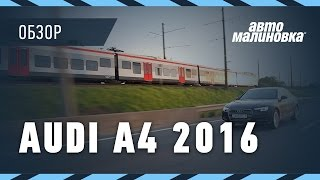 видео Автомалиновка av.by – купить или продать автомобиль с пробегом с помощью сайта av.by