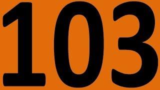 АНГЛИЙСКИЙ ЯЗЫК ДО АВТОМАТИЗМА УРОК 103 Время Past Simple специальный вопрос в английском языке