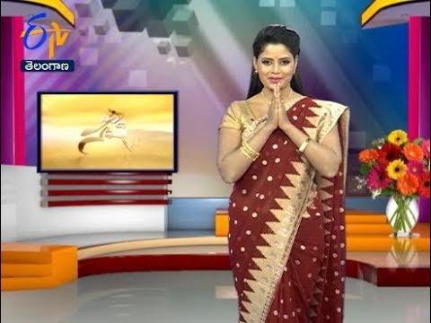 Sakhi | 20th November 2017 | Full Episode | ETV Telangana