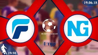 LIVE | Fujikura 2 - NG Metal 2 (Elite Business League. 4 тур)