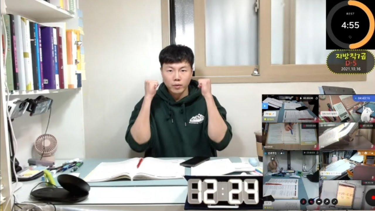 [21.10.17.일] study with me/ 스터디윗미/구루미캠스/ 12:20-24:00