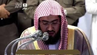 Surah Waqiah - Sh Bandar Baleela - Beautiful Recitation Mp3