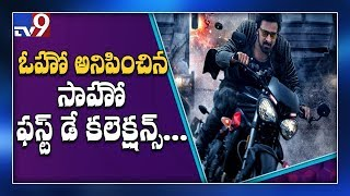 'Saaho' box office collection day 1 - TV9