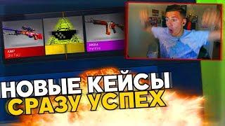 ВЫПАЛ ТОП ДРОП из HYDRA CASE !!! - CS GO КЕЙСЫ / CASE OPENING