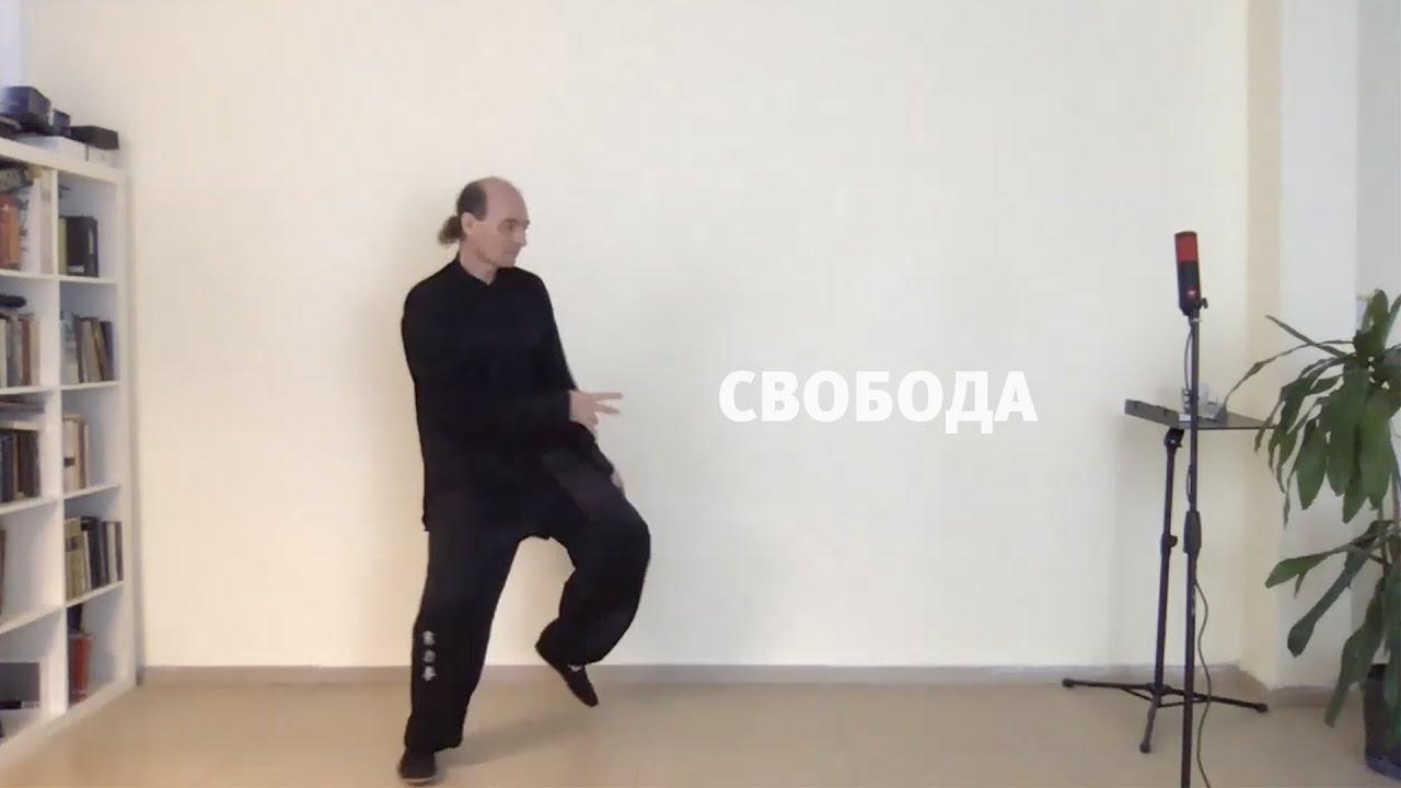 Я не умею танцевать
