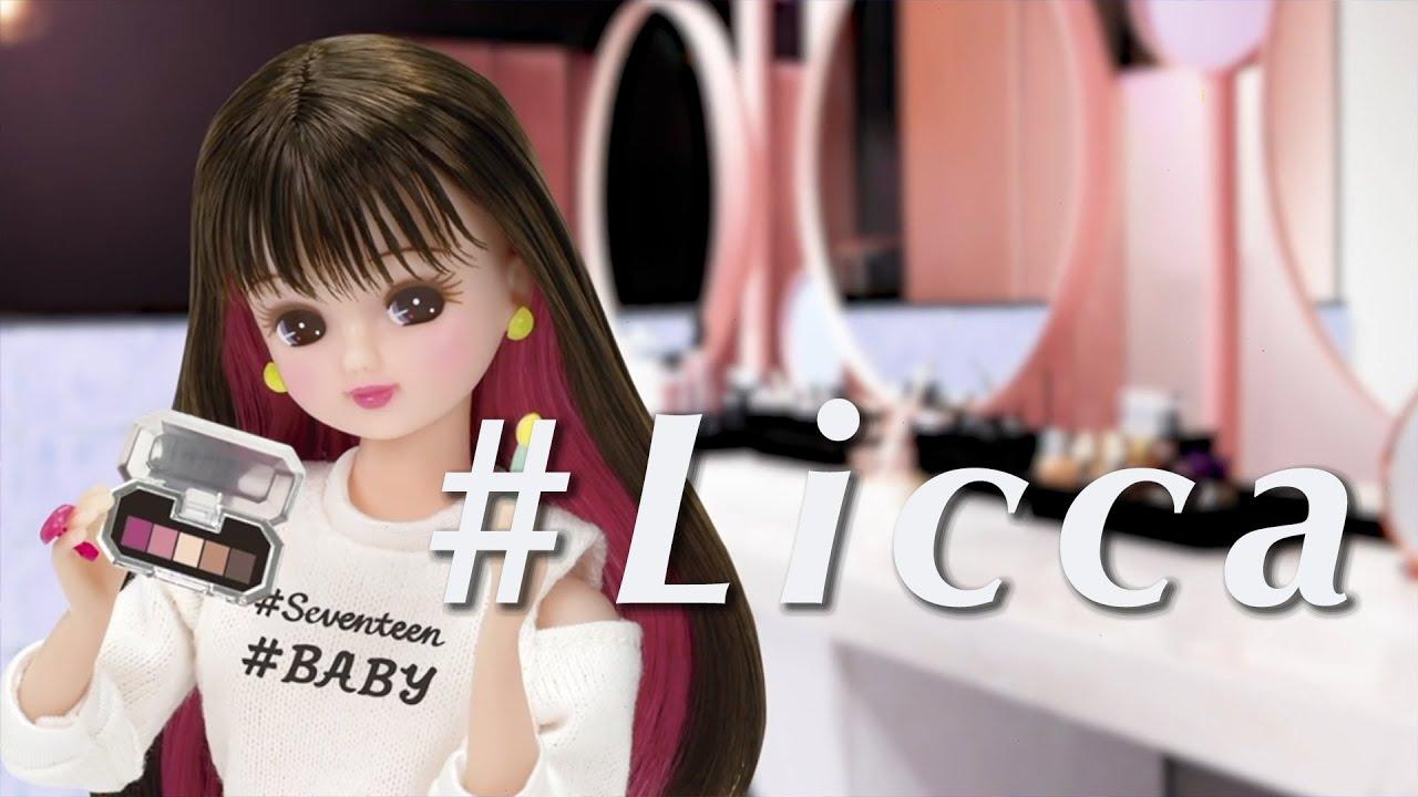 #Licca vol.1