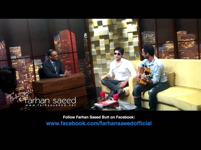Farhan Saeed and Saad Sultan Interview Highlight with Komal Nahta