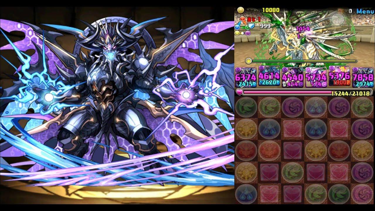 【パズドラ】チャレンジダンジョン!15 Lv9 黒天の幻龍王・ゼローグ∞ pt - YouTube