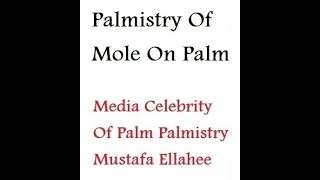 Palm Fingers on Mole by World Famous Pakistani Most Exclusive Palmist Mustafa Ellahee ARY(19)