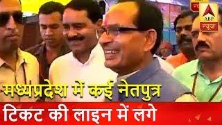 Kaun Banega Mukhyamantri: Shivraj Singh Chouhan Says,