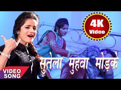 #Sona Singh का 2017 का सबसे हिट गाना |