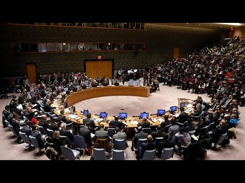 Совбез ООН обсудил статус Иерусалима