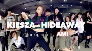 AMI Girls Style @ Kiesza - Hideaway / Ami Choreography 20170517