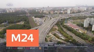 Фото Москва сегодня как развивается Северо Восточная хорда   Москва 24