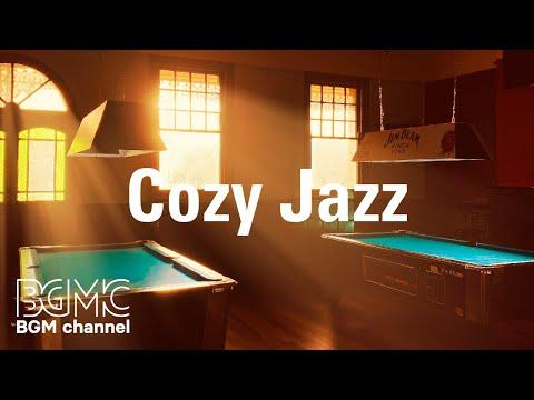 Cozy Jazz: June Jazz & Bossa Nova - Sunny Summer Music for Good Mood
