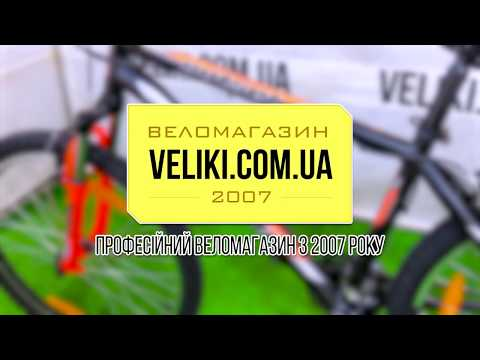 Обзор велосипеда Author