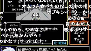 biim兄貴の動画を秀逸なコメント付きで保存 http://www.nicovideo.jp/my...