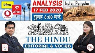 The Hindu Editorial Analysis | By Ankit Mahendras & Yashi Mahendras | 17 Feb 2020 | 8:00 AM