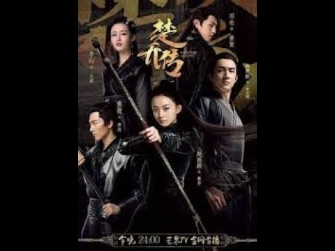 PRINCESS AGENTS SEASON 2 THE BLOODY FIGHT BETWEEN CHU QIAO AND YAN XUN