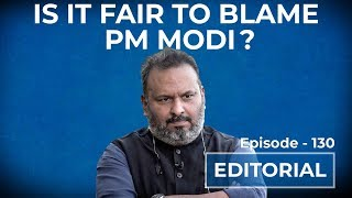 Is It Fair To Blame PM Modi? | HW News English