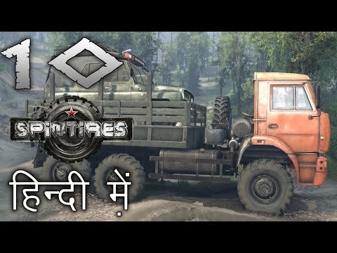 "SPINTIRES : River Map || Hindi (हिंदी) Gameplay #10 : Indian Gamer ""C-CLASS & JEEP  WORK IN TANDEM"""