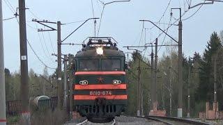 Электровоз ВЛ10-674 с грузовым поездом (остановка и отправление)
