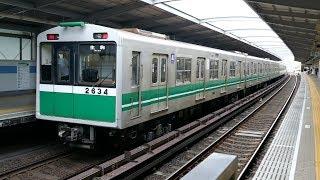 大阪メトロ24系24601Fと20系2634F 中央線・九条駅
