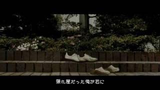 カケラバンク - Change
