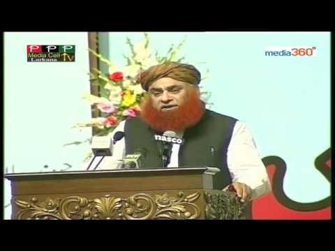 pir khalid sultan bahoo in  Peace on Earth Sufi Conference Islamabad.