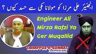 Video Engineer Ali Mirza, Rafzi ya Ger mukallid?   Molana Muneer Saheb Qasmi download MP3, 3GP, MP4, WEBM, AVI, FLV Oktober 2018