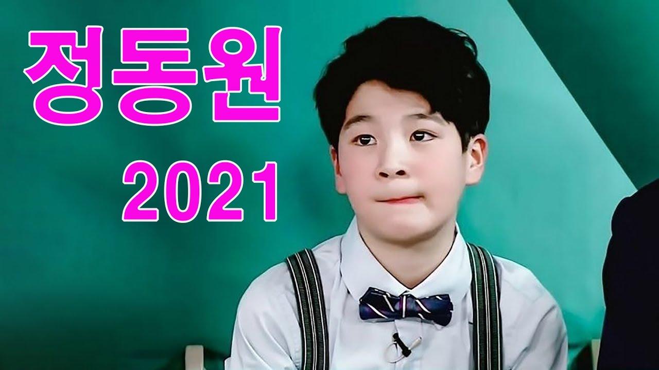 정동원 노래모음 21곡 제업로드 – 정동원노래모음