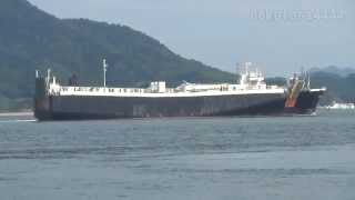Vehicles Carrier「MARIA INDIA」