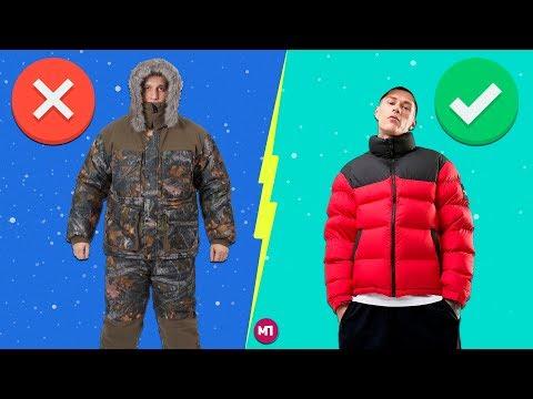 Как надо одеваться зимой