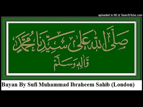 Darood e Pak Key Fazail Bayan By Sufi Muhammad Ibraheem Sahib (Urdu) Part 1