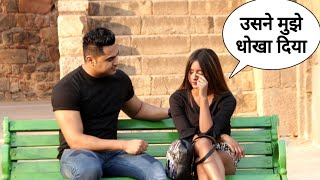 I love you prank gone emotional || Paras thakral